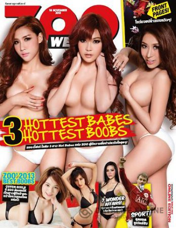 Zoo Weekly Thailand - 18 November 2013