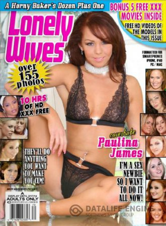 Lonely Wives - Volume 70, 2013