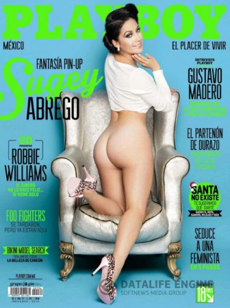 Playboy Mexico - December 2013
