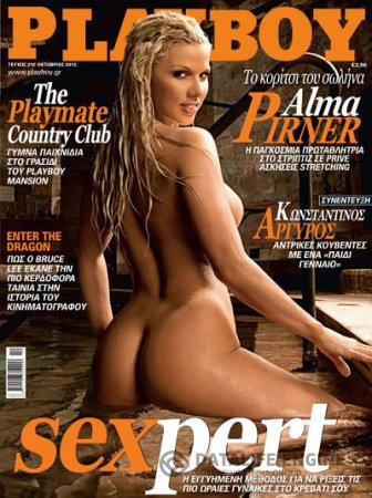 Playboy Greece - October 2013