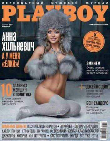 Playboy Russia - December 2013