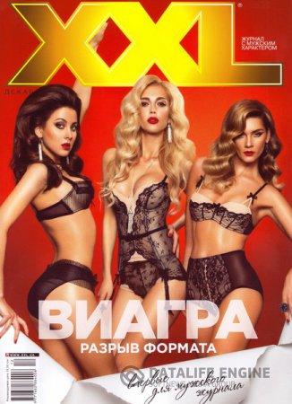 XXL Ukraine - December 2013
