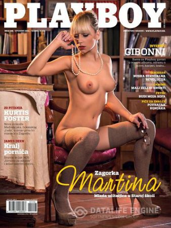 Playboy Croatia - November 2013