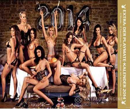 Playboy Playmate Germany - Official Calendar 2014