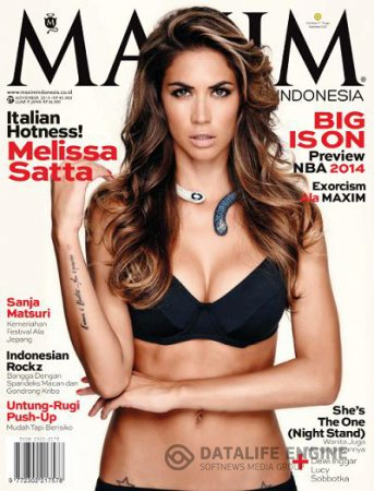Maxim Indonesia - November 2013