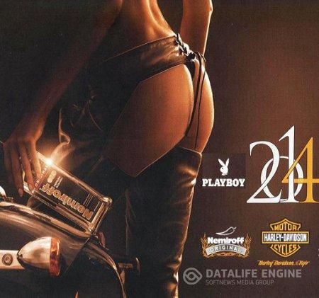 Playboy Ukraine - Calendar 2014
