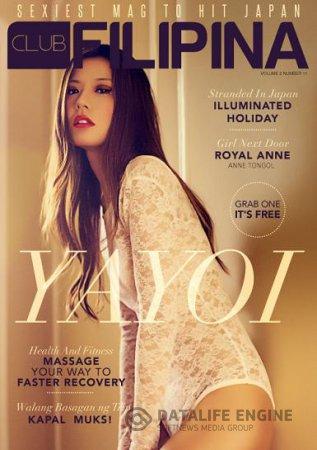 Club Filipina - Volume 2 Issue 11, 2013