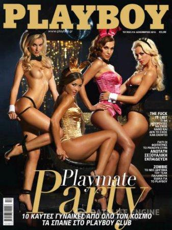 Playboy Greece - December 2013