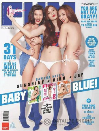 FHM Philippines - January 2014