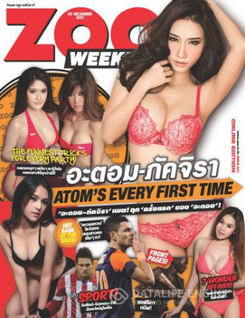 Zoo Weekly Thailand - 30 December 2013