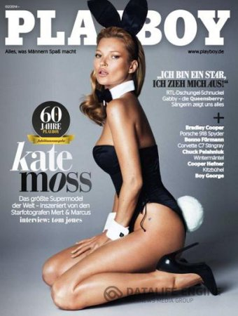 Playboy Germany - February 2014