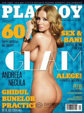 Playboy Romania - January/February 2014