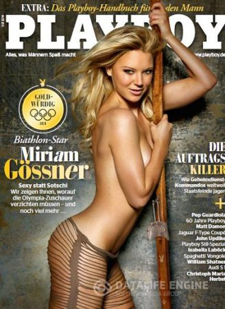 Playboy Germany - March 2014
