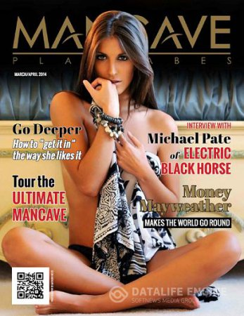 Mancave Playbabes - March/April 2014