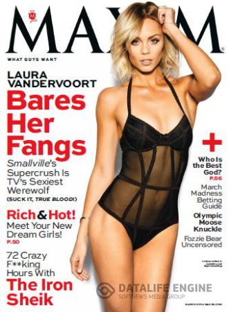 Maxim USA - March 2014