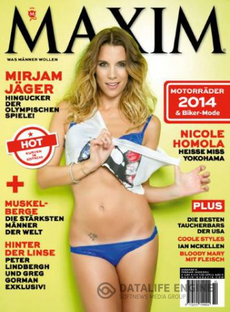 Maxim Switzerland - February-March 2014