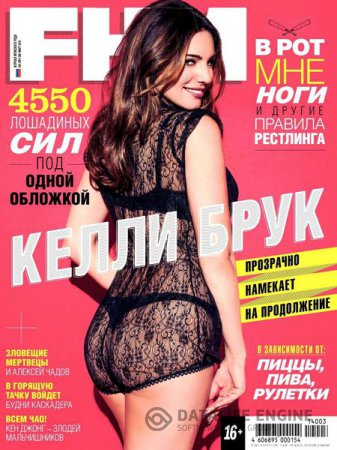 FHM Russia - March 2014