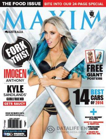Maxim Australia - March 2014