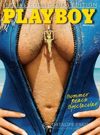 Playboy SE Summer Beach Spectacular - March 2014