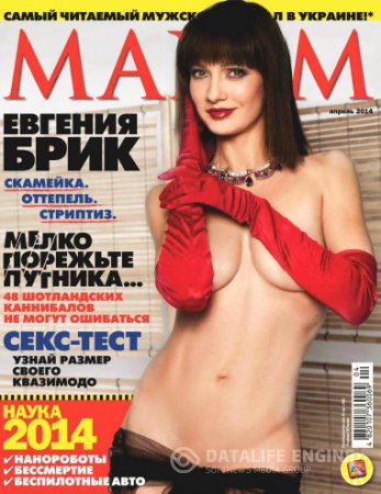 Maxim Ukraine - April 2014