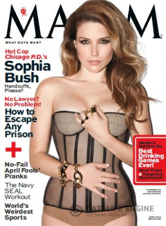 Maxim USA - April 2014