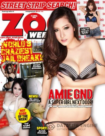 Zoo Weekly Thailand - 14 April 2014