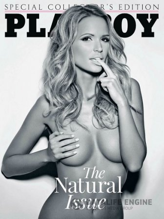Playboy SE The Natural Issue - May 2014