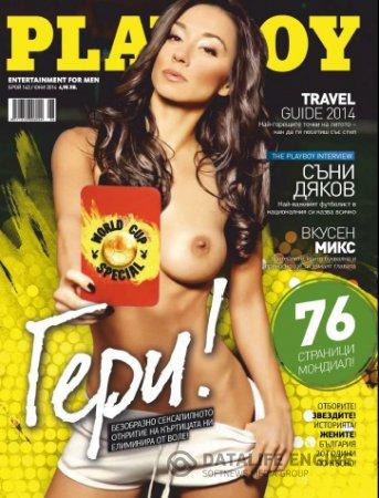 Playboy Bulgaria - June 2014