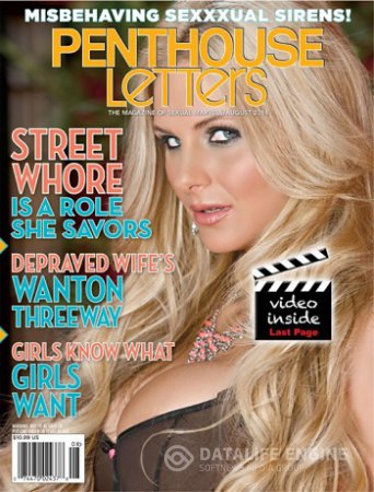 Penthouse Letters - August 2014 + Video
