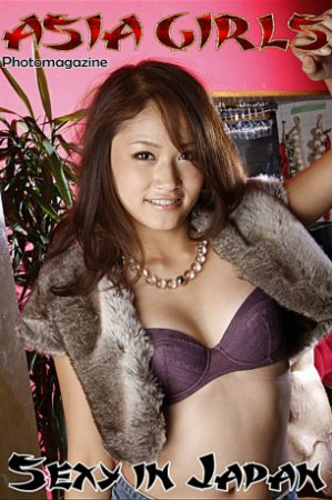 Asia Girls Adult Photo Magazine - Issue 11 2018