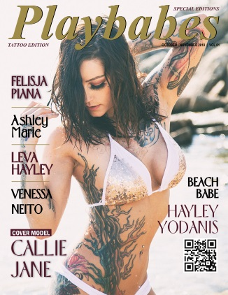 Mancave Playbabes Special Editions - September/October 2018