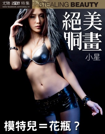 Usexy Special Edition 尤物特集 - 12 十月 2018
