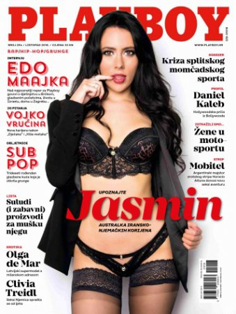 Playboy Croatia - November 2018
