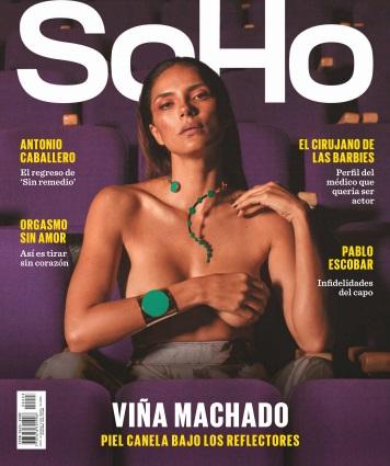 SoHo Colombia - November 2018
