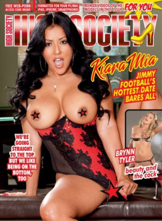 High Society - Volume 270 2018
