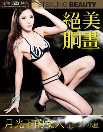 Usexy Special Edition 尤物特集 - 14 十二月 2018