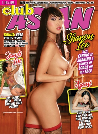 Club Asian - Volume 232 2018