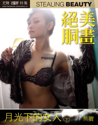 Usexy Special Edition 尤物特集 - 18 一月 2019