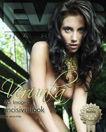 EvasGarden - Verunka - Incisive Look