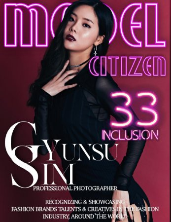 Model Citizen - Issue 33 2019