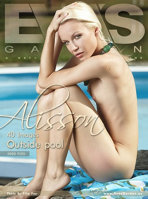 EvasGarden - Alisson - Outside Pool