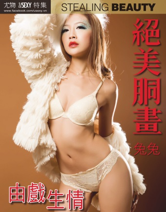 Usexy Special Edition 尤物特集 - 29 三月 2019