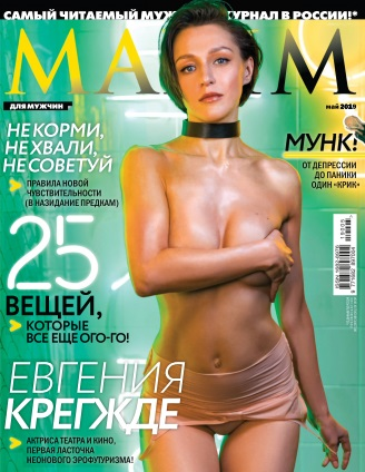 Maxim Russia - May 2019