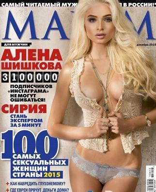 Maxim Russia – December 2015