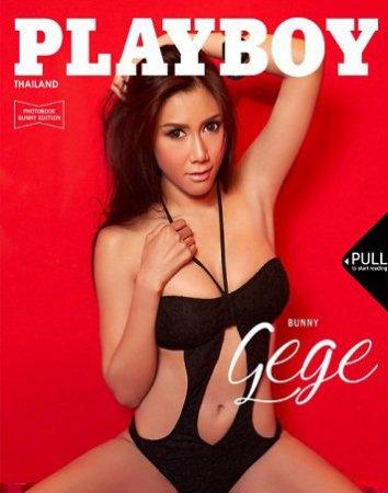 Playboy Thailand - Playboy's Bunny Photobook GeGe 2014