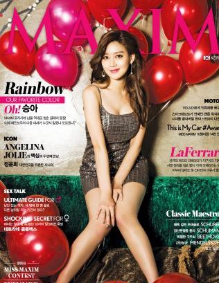 Maxim Korea - January 2015