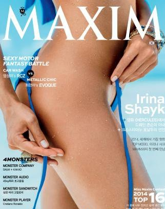 Maxim Korea - August 2014