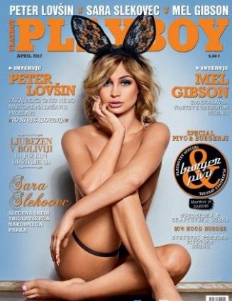 Playboy Slovenia - April 2017