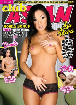 Club Asian - Volume 237 2019