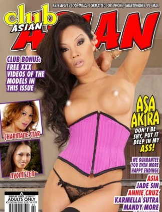 Club Asian - Volume 364 2016